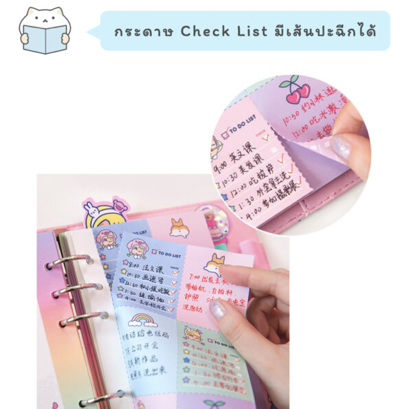 Bentoy Candy Girl Planner Set.004