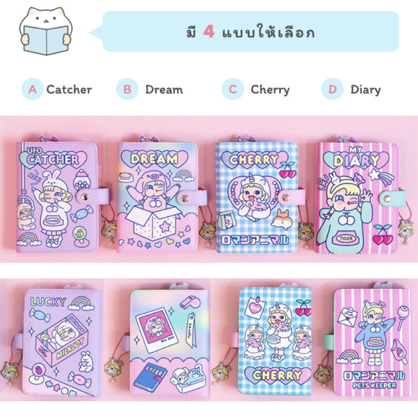 Bentoy Candy Girl Planner Set.005