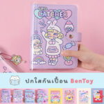Bentoy Cover on Cover.001