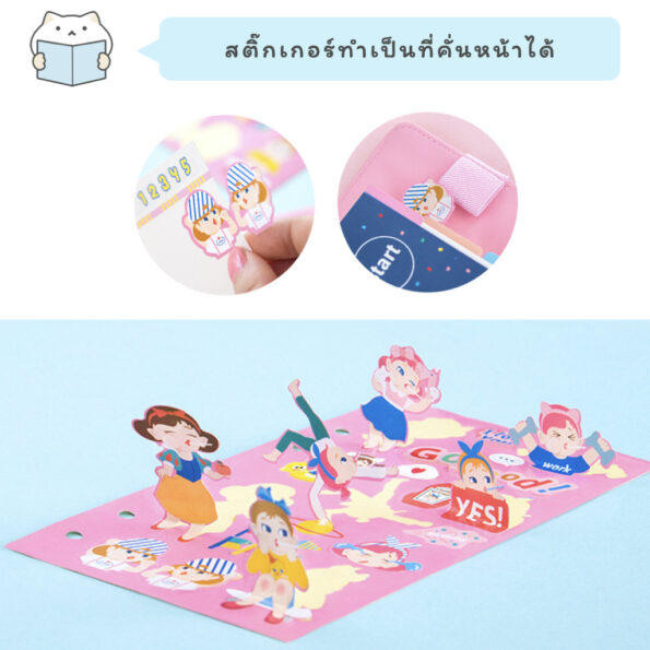 Bentoy Cute Girl Planner Set.003