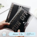 Black Clear Planner Cover.001