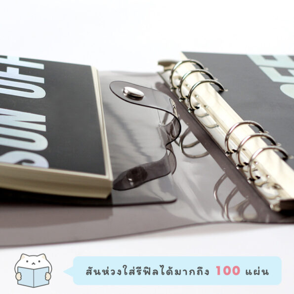 Black Clear Planner Cover.003