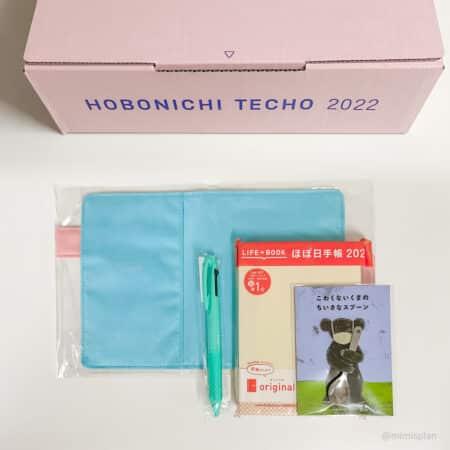 Hobonichi A6 : Colors (Dreamy Soda)