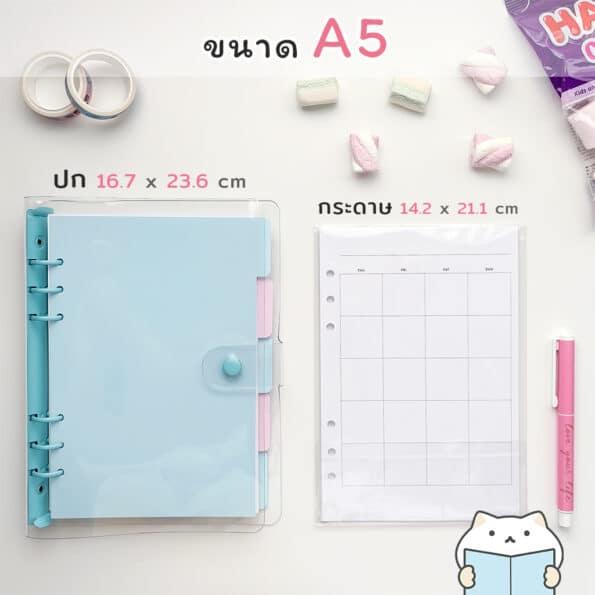 Marshmallow Planner Set 5 Size