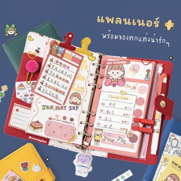 Rosy Girl Planner Set.001