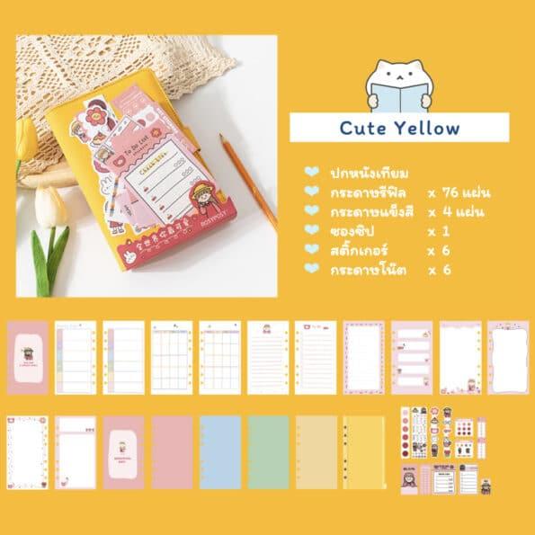Rosy Girl Planner Set.013
