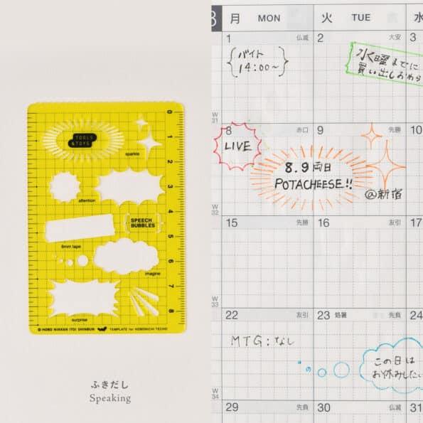 Hobonichi Stencils – Yellow SB